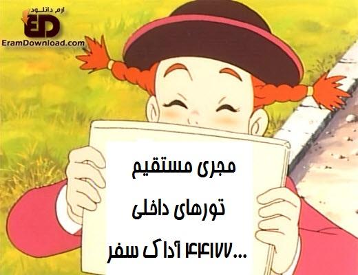 5nwh_mahsa.adak_2