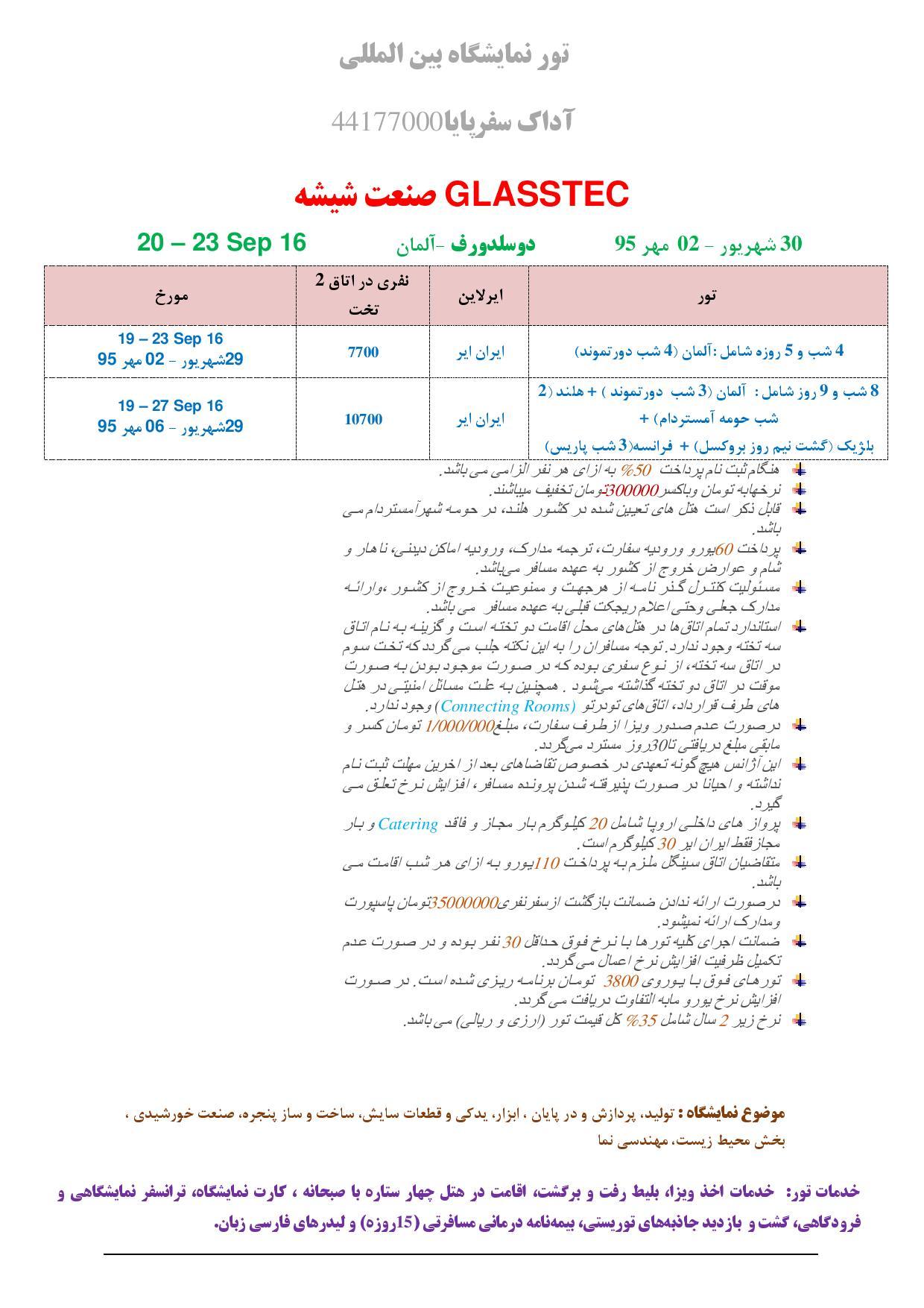 GLASSTEC.ADAK-page-0011