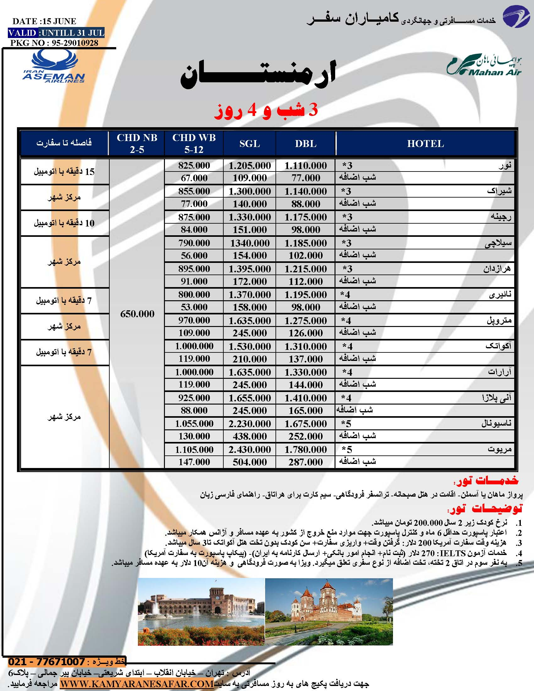 IVN-ASEMAN-MAHAN-31-JULY