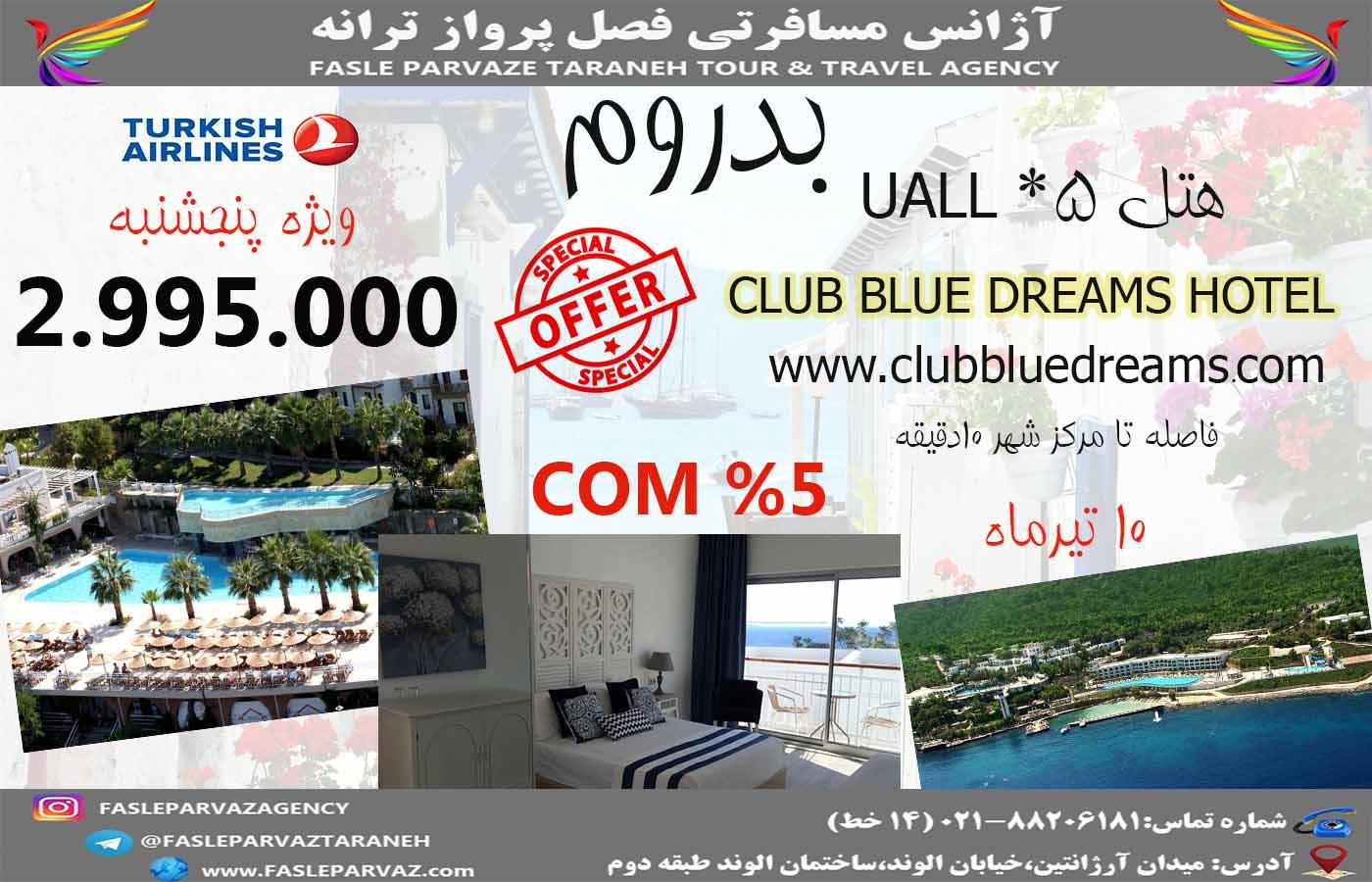 club-blue1