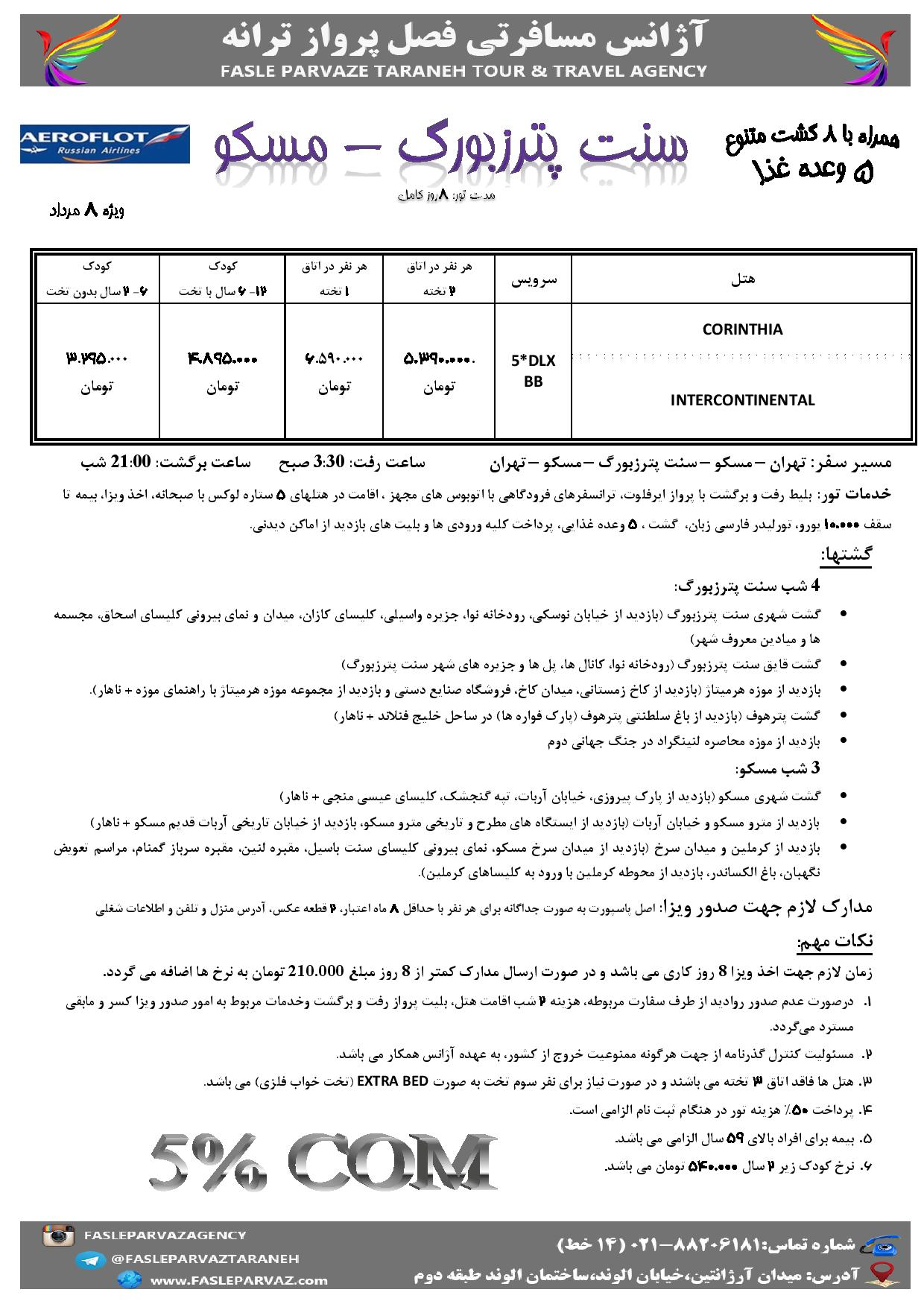 Document-page-001-70