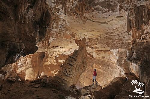 غار فریکس ، شهرستان واکر ، گرجستان