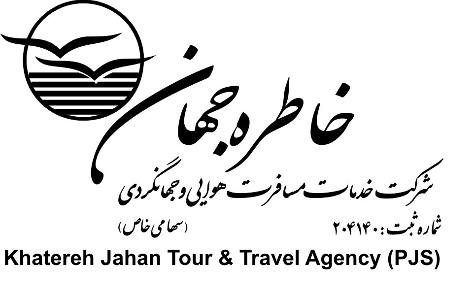 khatere logo