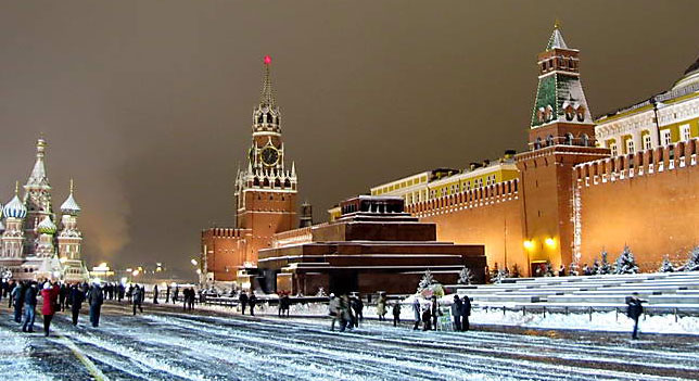 moscow images show