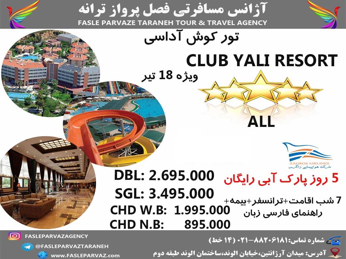 CLUB YALI