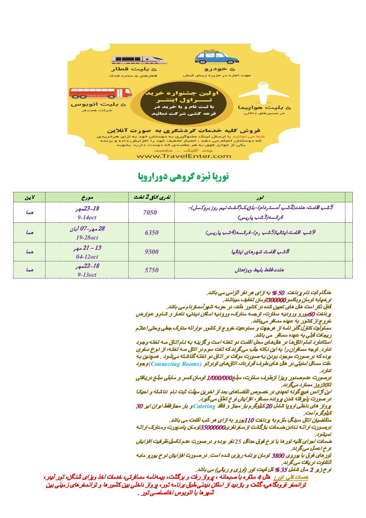 asp page