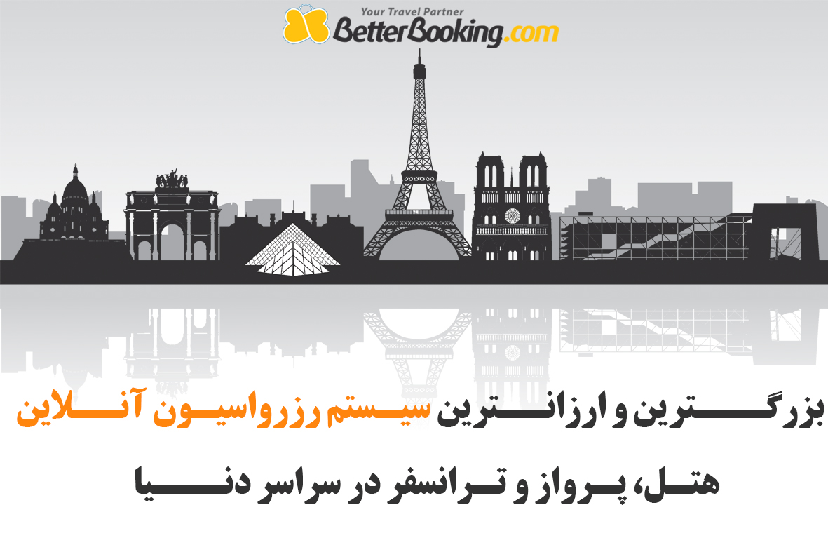 www.BetterBooking.com