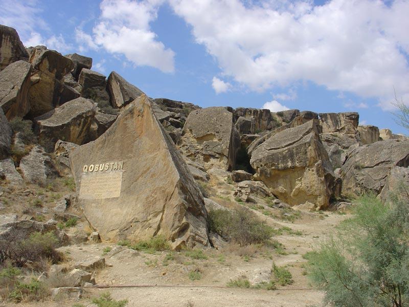 پارک ملی باکو