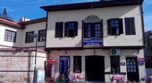هتل Dedehan Pansiyon