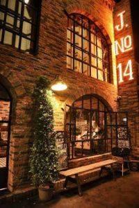 هتل J No.14