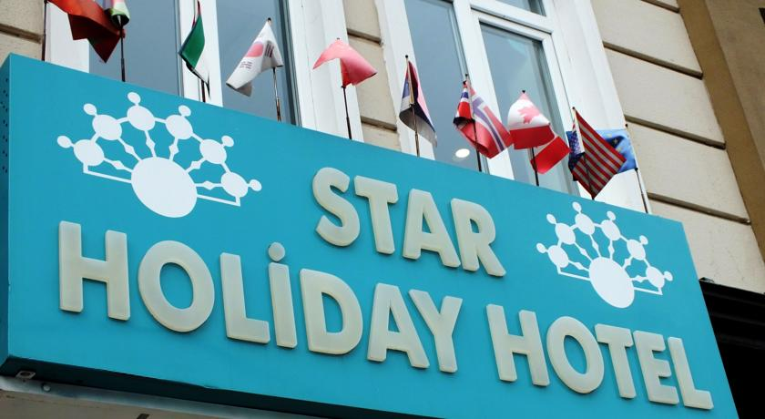 هتل Star Holiday Hotel