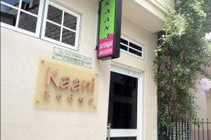 هتل Kaani Lodge