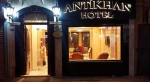 هتل Antikhan Hotel