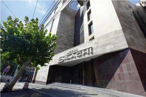 هتل Silachi Hotel