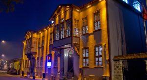 هتل Hich Hotel Konya