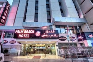هتل Palm Beach