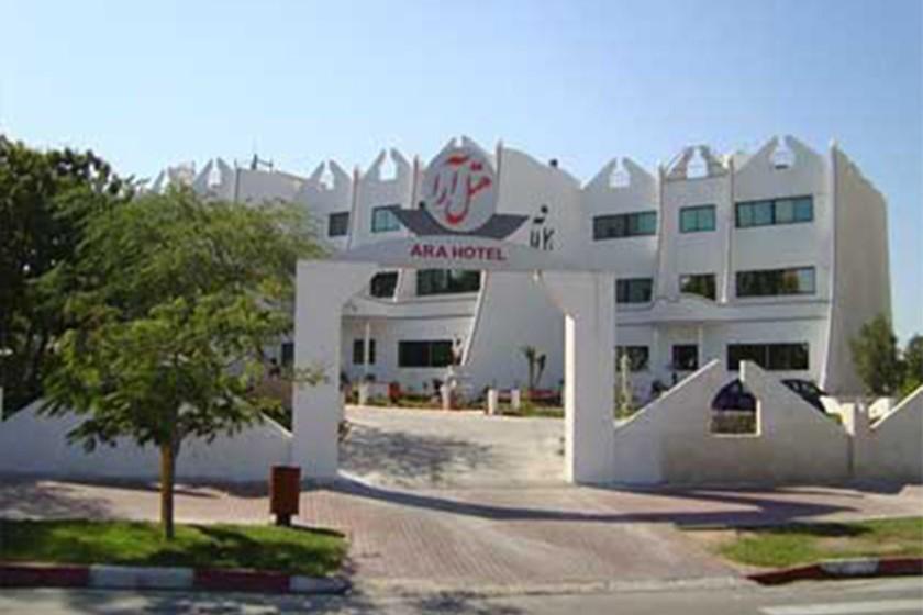 هتل آرا