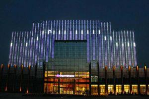 هتل Hotels & Preference Hualing Tbilisi