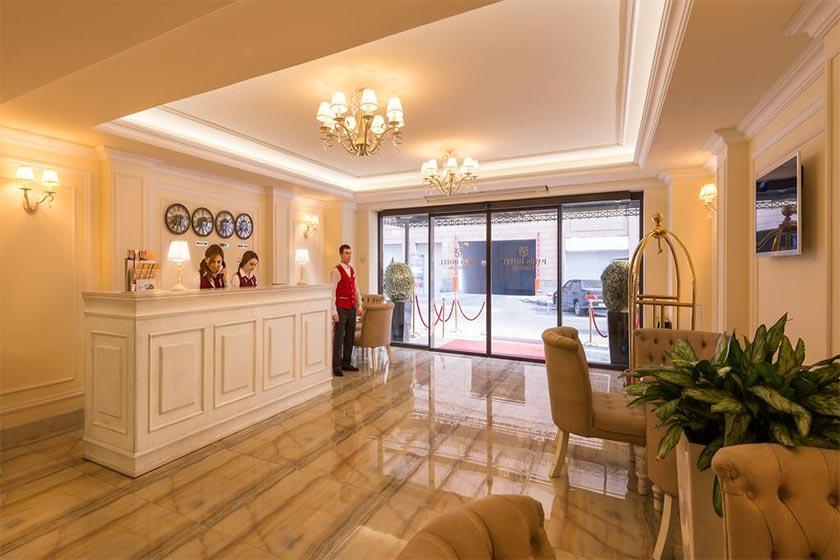 هتل Paris Hotel Yerevan