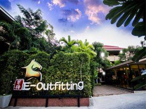 هتل E outfitting Boutique Pattaya