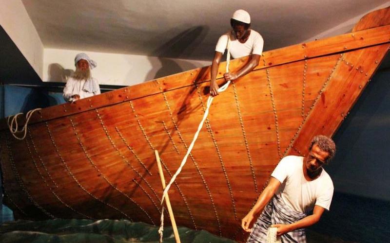 موزه مردمشناسی خلیجفارس