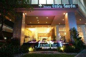 هتل Jasmine Resort Bangkok
