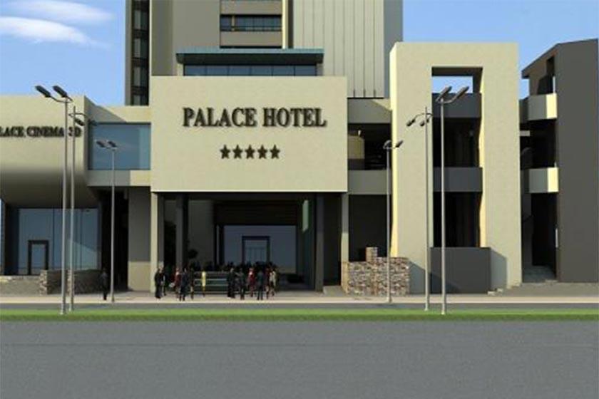 هتل پالاس