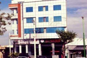 هتل سما ۱