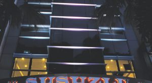 هتل Susuzlu