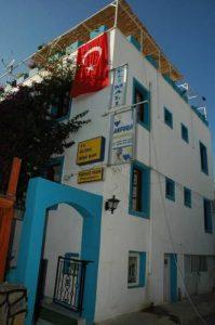 هتل Anfora Pension