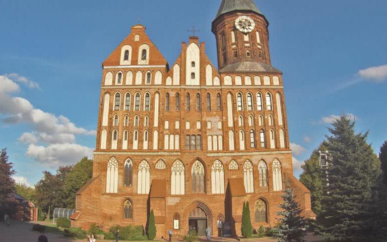 کلیسای جامع کانت (کونیگسبرگ)