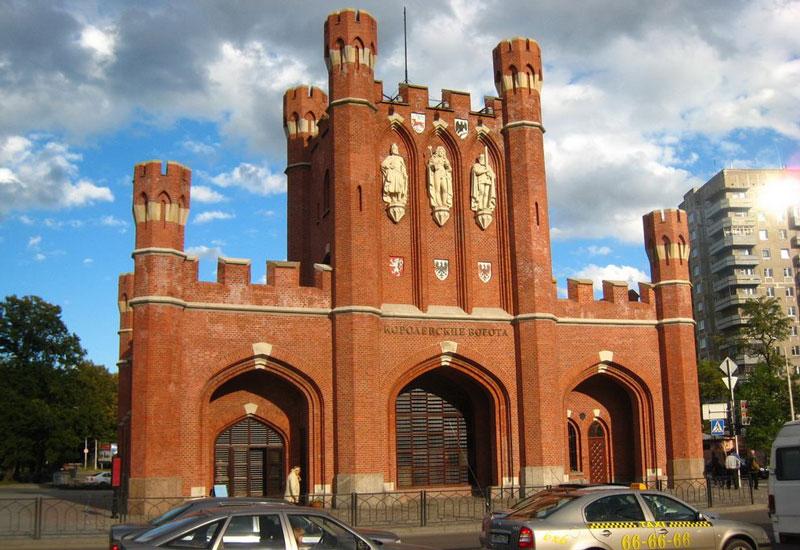 موزه دروازه شاه (King Gate)