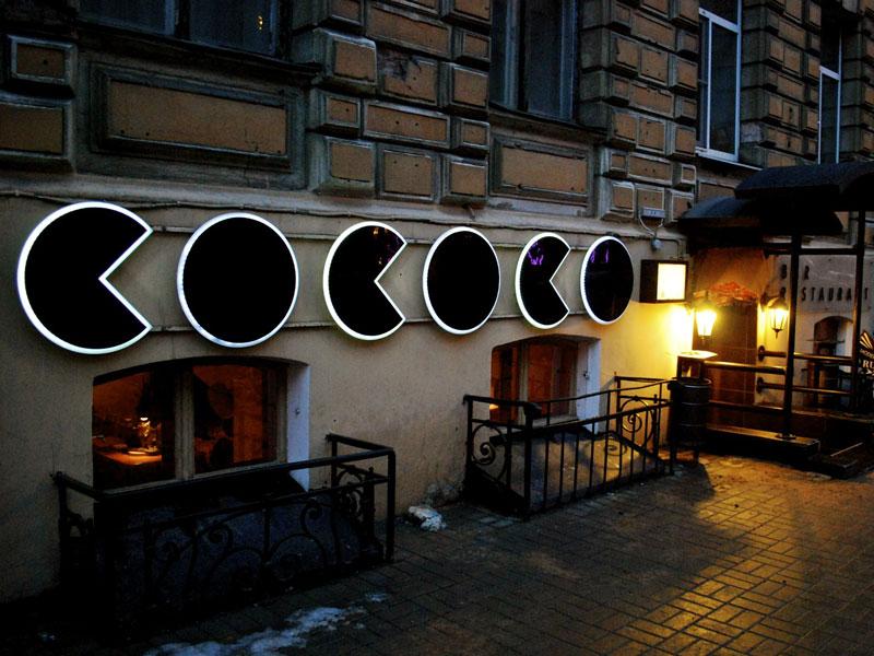 کافیشاپ کوکوکو (CoCoCo)