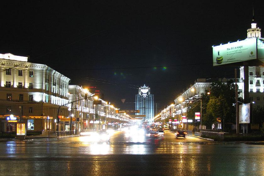 یکاترینبورگ