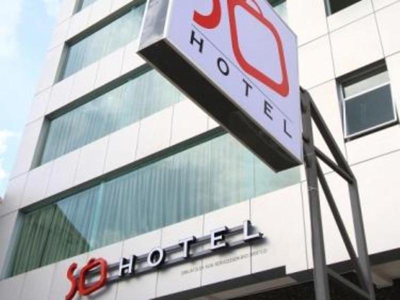 هتل سو (SO Hotel)