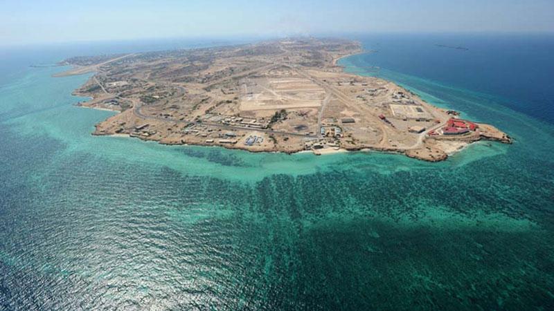 جزیره فارسی