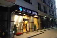 هتل منوآ (Menua Hotel)