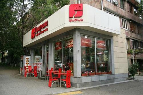 رستوران کاراس ایروان