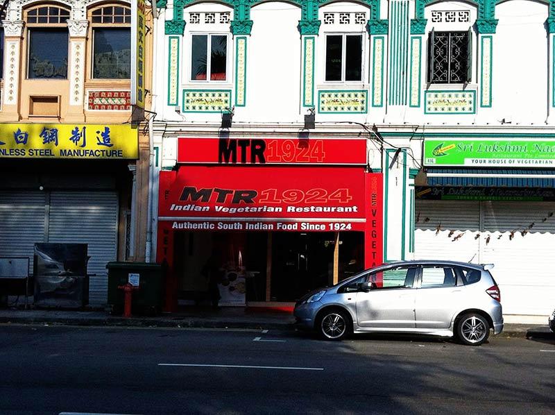 رستوران ام تی ار سنگاپور