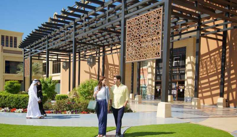 مراکز خرید راس الخیمه