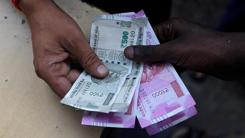 پول هند