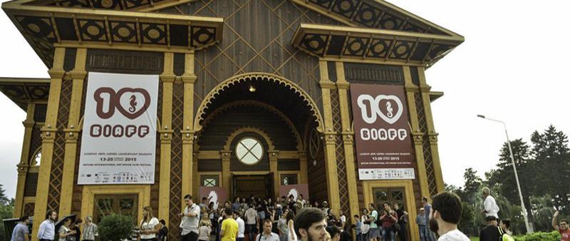 فستیوال باتومی