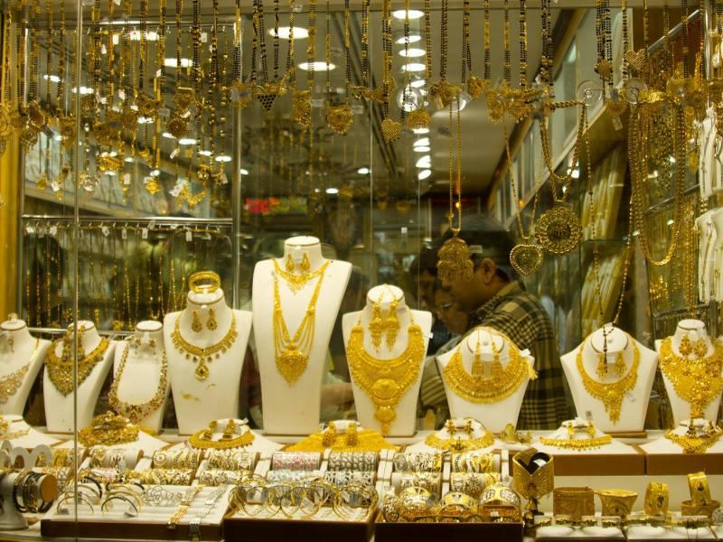 بازار طلای امارات
